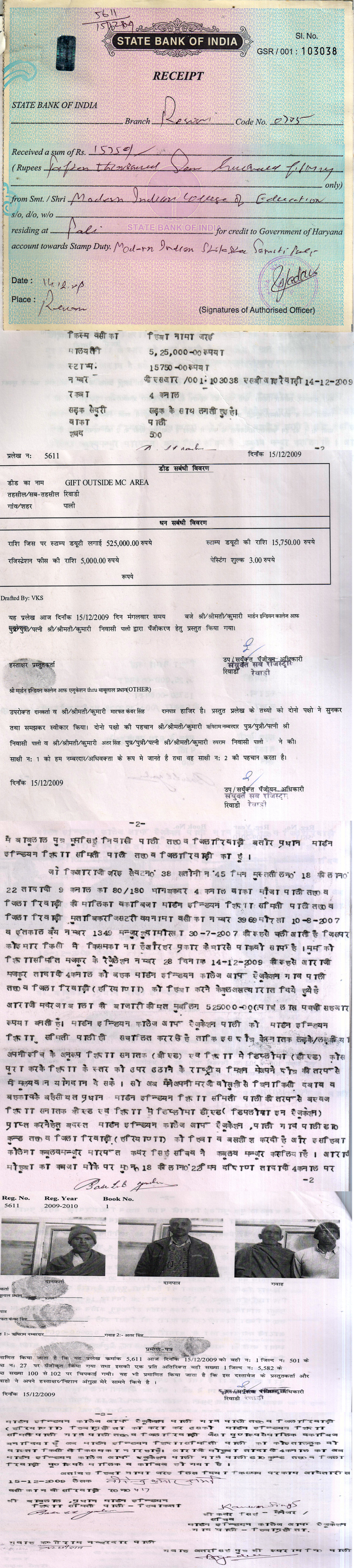 Welcome to modern indian college of education pali registeri letter 1 thecheapjerseys Images